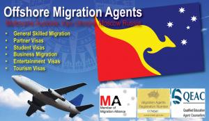 Offshoremigration-Banner